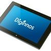 ドスパラ Intel Atom x5-Z8350搭載の8.9型Windowsタブレット「Diginnos DG-D09IW2SL」を発表 スペックまとめ