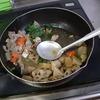 幸運な病のレシピ( 326 )朝:煮しめ、ロースソテー、メザシ、鮭