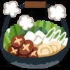 自炊めんどくさい期の簡単レシピ~ひとり鍋~