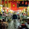 ベトナム旅行をしたときの写真(4日目前半)