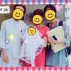 田中ウィメンズクリニック 産後4日目〜退院〜