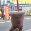春水堂 アミュプラザ博多店 (チュンスイタン)