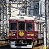 阪急、今日は何系?561★増結…20211002