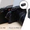 eos 6D、LEICA M8、FUJI X-pro 2を使ってみて思うこと。Fuji X-T3やX-T30にあるエテルナモードについて....