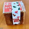【等々力】デュヌ・ラルテ ~美味しい食パン「パンドミ椿」~