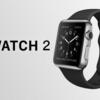 新しいApple Watch そろそろ出てもいいんじゃない?