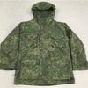 ロシアの軍服  防寒迷彩パーカー(デジタルフローラ) とは? 0187  🇷🇺