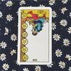 きょうのカード 2017/11/07 ペンタクル 8(逆位置)