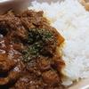 東京で話題?のプネウマカレーを食べてみた / 香川のアンチョビを使用したコクのあるカレー屋さんでした
