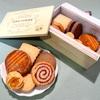 『ブルトンヌ』夏限定クッキー缶〈シトロン〉新しいお味も詰まったブルターニュクッキーアソルティ。