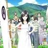 『サマーウォーズ』(細田守監督/2009年)、久しぶりに観たら、観入ってしまった。
