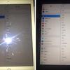 新型iPad Pro2とされる初の写真