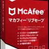 「白アニのエンジョイ節約生活」特別編「パソコン・タブレット・スマートフォンのセキュリティ対策ソフトはメーカー直販サイトで!」#2
