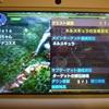 MHXX攻略:集会酒場G★2『ネルスキュラの生態研究』 オフライン(ソロ)でクリアー