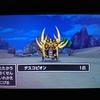 【ドラクエ11攻略】デスコピオン戦に勝利!シルビアが仲間に!【砂漠の大サソリ】