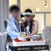 ラ・セーヌブランシュ 〜甥①の結婚式〜 Nikon D500 その十二