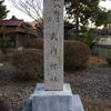 和歌山市松原[武内神社(たけうちじんじゃ)]までツーリング