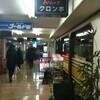 【洋食】阿佐ヶ谷・クロンボ(2011年7月末閉店→高円寺へ移転)