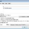 (3/3)Windowsサービス監視