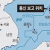 現場海域についての簡単な情報整理