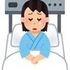 事故(手術)1日後②