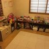 【コロナ自粛生活】6歳&2歳の日常、買ってよかったおすすめのおもちゃ