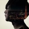 土岐麻子、『PINK』から2曲がJ-WAVEチャートトップ40入りを果たす