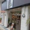 首里の電源カフェ・Cafe3-Plant
