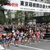 「箱根駅伝の全国大会化」を検討、というニュース