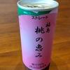 【ふるさと納税】福島県国見町 桃の恵みジュース 190g×30本