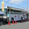 献血バス。。。