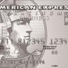 メインカード候補! セゾンプラチナビジネスアメリカンエキスプレスカード