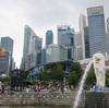 シンガポールを1日で満喫するならシンガポールツーリストパスプラスがオススメ!