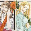 七つの大罪 作者 鈴木央の過去作品まとめ。漫画のあらすじや見どころを紹介