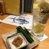 土曜日は、どちゃブリ! 宮崎酒場えびす #京都駅 #居酒屋  #昼呑み