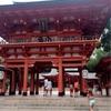 【自転車旅】ママチャリで神戸から東京へ行ってみた 2話 〜さぁ東へ行くぞ〜