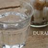 【衝撃】愛用のグラスDURALEX(デュラレックス)、突然爆発す。全面物理強化ガラスの危険性について。