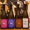 フランス発!固定概念を打ち砕く、特別な【ビール&シードル】をアナタへ☆『LA BRASSERIE DES VOIRONS Cuvée Speciale Purple label (TETU),Cuvée Speciale Blue label (BELLUARD),Cuvée Speciale Brown label (VERMOUTH),Cuvée Speciale (Cidre de Bière)』