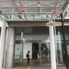 一泊二日青森旅行記① 1泊2日新幹線でGO
