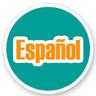 Vamos a estudiar español! スペイン語