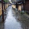 【石川】冬の金沢一人旅 - 武家屋敷、茶屋街、金沢城跡
