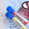 悪玉コレステロールが善玉の3倍に!投薬レベルになったダメ食習慣と改善方法