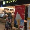 新千歳空港のPRONT限定の生ソフトクリーム