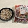バーリーマックス大麦はどこで買える?菌活できるバーリーマックス大麦が買える販売サイトをまとめてみました。