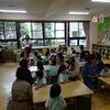 保育参観&ふたば会総会&引き渡し訓練!
