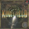 キングスフィールド3のゲームと攻略本の中で どの作品が最もレアなのか