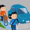 自転車のマナーと狭い道