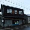 水谷商店/北海道愛別町