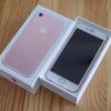 iPhone 7が届いたのでフィルムやケース、FeliCaに防水、シャッター音などなど…