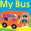My Bus/ by Byron Barton/ 海外での赤ちゃんのお風呂の入れ方